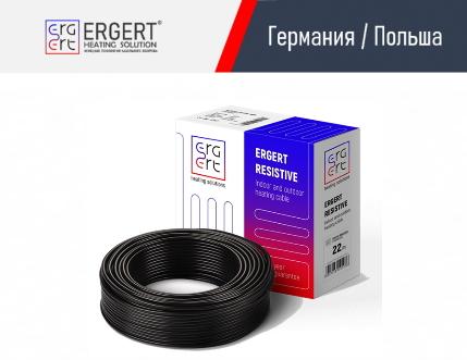 ERGERT ETRG-30 - резистивный кабель