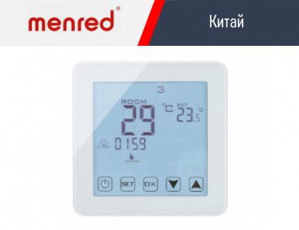 Терморегуляторы MENRED