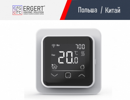 Терморегуляторы ERGERT