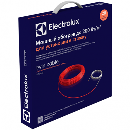 Кабель  Electrolux Twin Cable