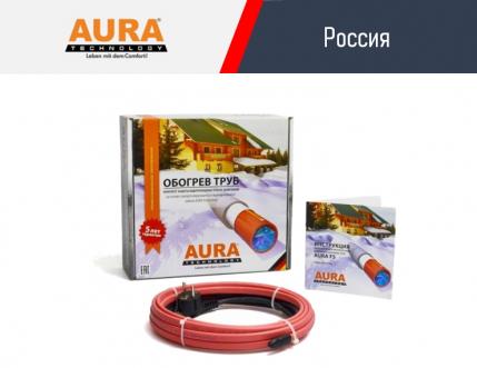 AURA FS - на трубу