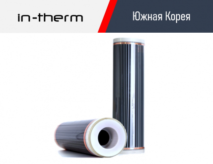ИК пленка IN-THERM T 220Вт 100 см