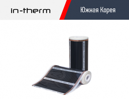 ИК пленка IN-THERM T 220Вт 50 см