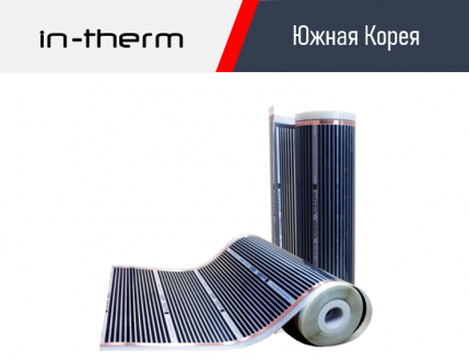 ИК пленка IN-THERM T 220Вт 80 см