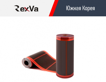 ИК пленка с саморегуляцией Rexva PTC-50