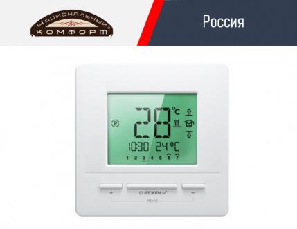 Терморегуляторы НАЦ.КОМФОРТ
