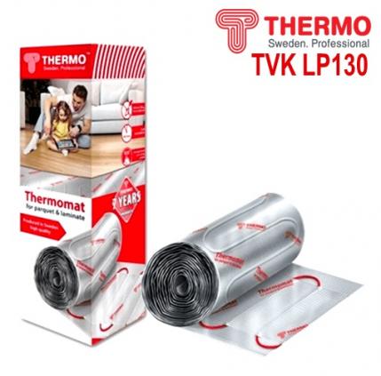 Thermomat LP 130 - 7,0 кв.м.