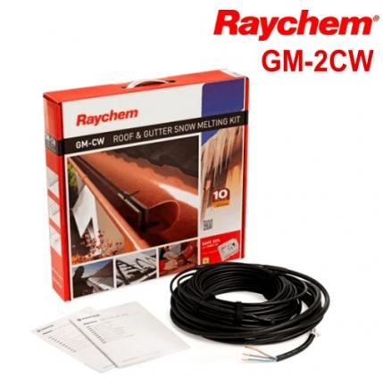 Raychem GM-2CW - 35 м
