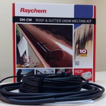 Raychem GM-2CW - 40 м