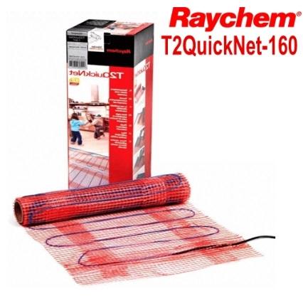 RAYCHEM T2QuickNet 160 - 2,0 кв.м.
